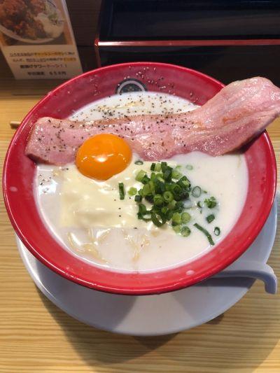 麺屋ひろまる 福光本店