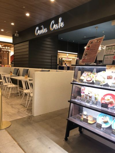 Cade Cafe レクト店の口コミ
