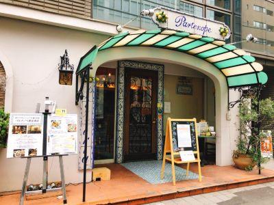 パルテノベ 恵比寿店
