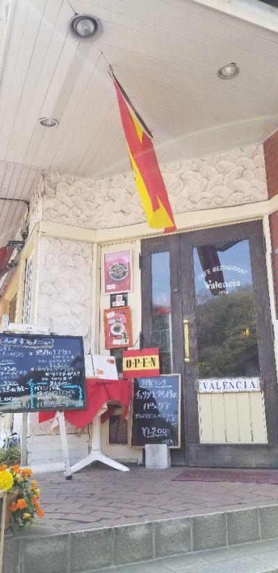 CAFFE RESTAURANT Valencia
