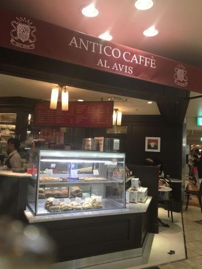 アンティコカフェ アルアビス阪急三番街店