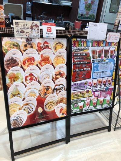 ロマンドーロール ダイユーエイトMAX福島店の口コミ