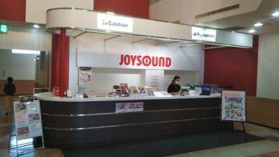 JOYSOUND 茂原店