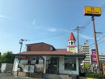 リンガーハット 福岡柳川店