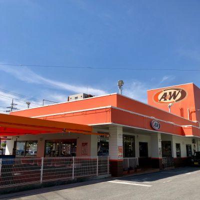 A&W 美里店