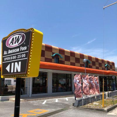 A&W 泡瀬店