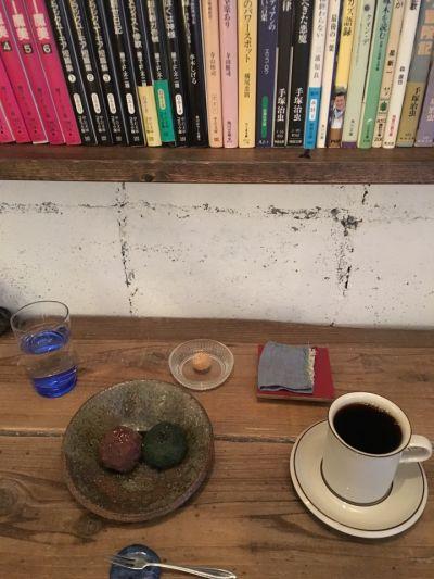 喫茶ホーボー堂