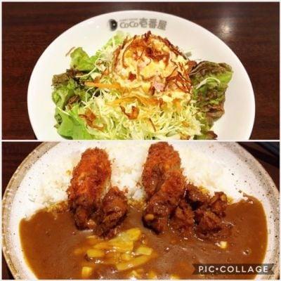 CoCo壱番屋 羽島竹鼻町店