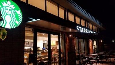 スターバックスコーヒー カインズホーム鶴ヶ島店
