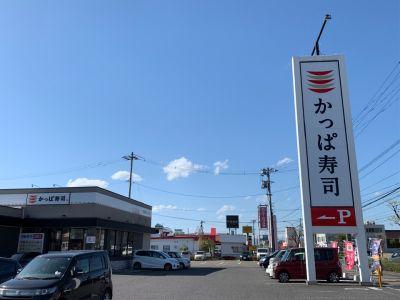 かっぱ寿司 会津若松店の口コミ