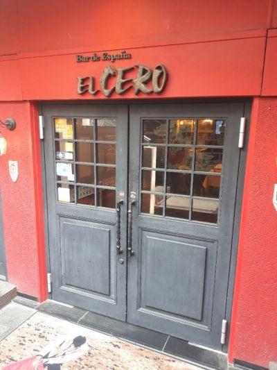 スペイン料理 ELceroDos 秋葉原店