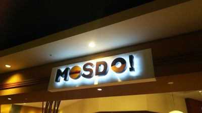 MOSDO イオンモール広島府中店