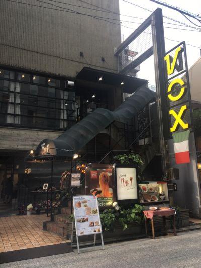 カプリチョーザ 河原町VOX店