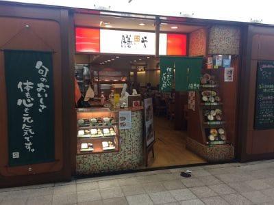 膳や ホワイティー梅田泉の広場店 (ZEN-YA)の口コミ