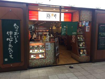 膳や ホワイティー梅田泉の広場店 (ZEN-YA)