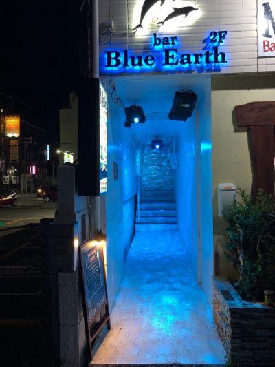 ブルーアース (Blue Earth)