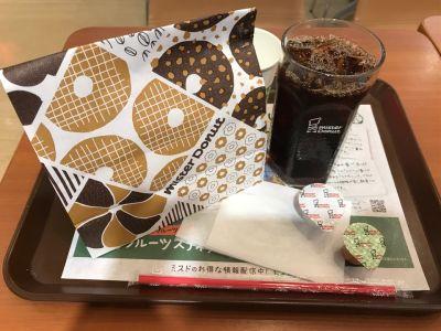 ミスタードーナツ イオンモール久御山店の口コミ