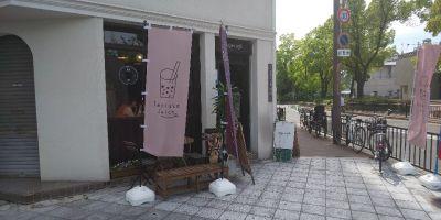 開元カフェ(kaigencafe)