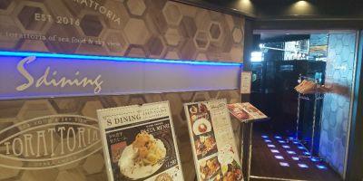 シーフードトラットリア S DINING