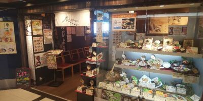 麦とろ自然生物語 阪急グランドビル店