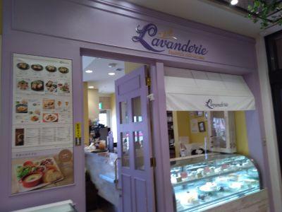サンドイッチ・カフェテラス ラヴァンデリ 田園調布店