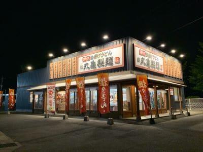 丸亀製麺 クロス21UTO店の口コミ