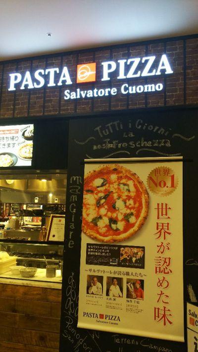 PASTA & PIZZA Salvatore Cuomo イオンモール広島府中店