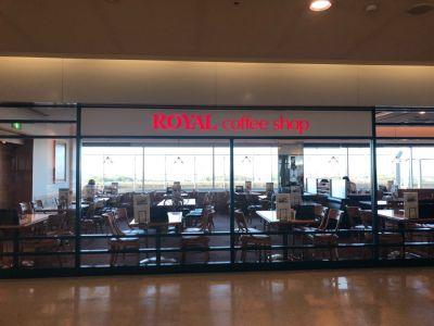 ROYAL coffee  広島空港店