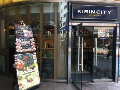 キリンシティプラス新宿東南口店