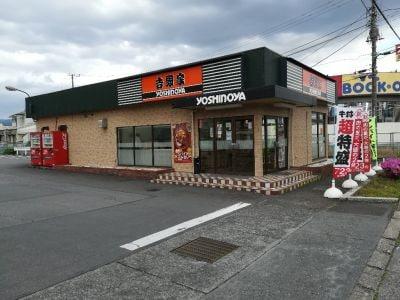 吉野家 136号線函南店