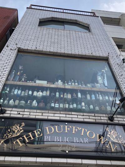 Public Bar The Dufftown