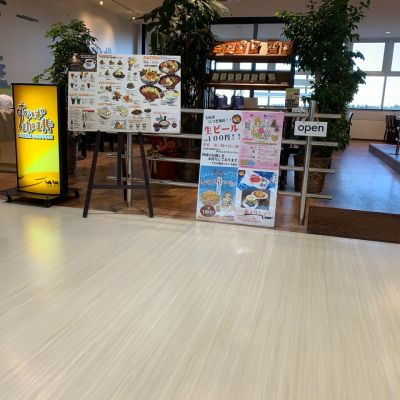 すなば珈琲 鳥取砂丘コナン空港店