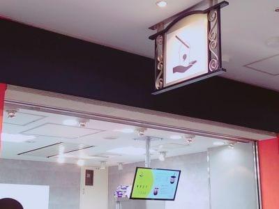 comma TOGO(コンマトゥーゴー)小田急エース店