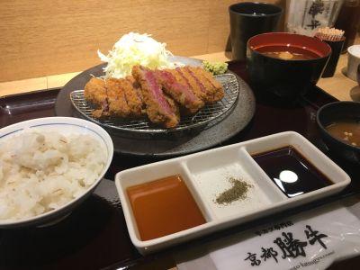 牛カツ 京都 勝牛 京都駅前店