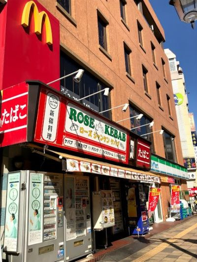 ROSEジャンケン ケバブ 新松戸本店