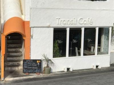 トランジット・カフェ (Transit Cafe)