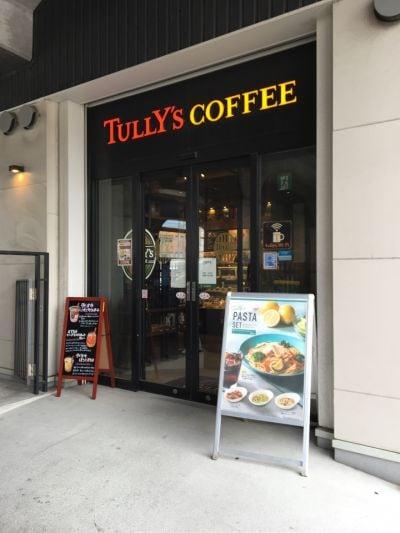 タリーズコーヒー なんばEKIKAN店