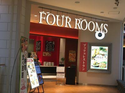 FOUR ROOMSあべのキューズモール店