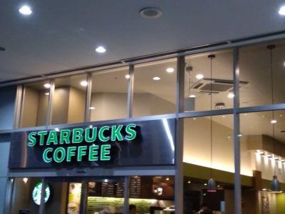 スターバックスコーヒー 富山総曲輪フェリオ店