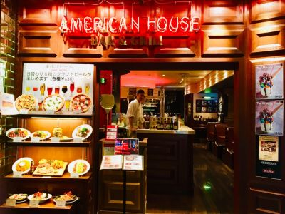 AMERICAN HOUSE BAR&GRILLの口コミ