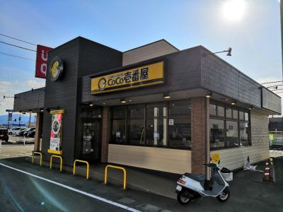 CoCo壱番屋 新潟柏崎店の口コミ