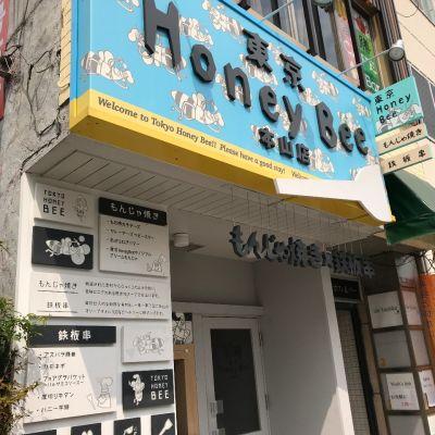 東京HoneyBee 本山店