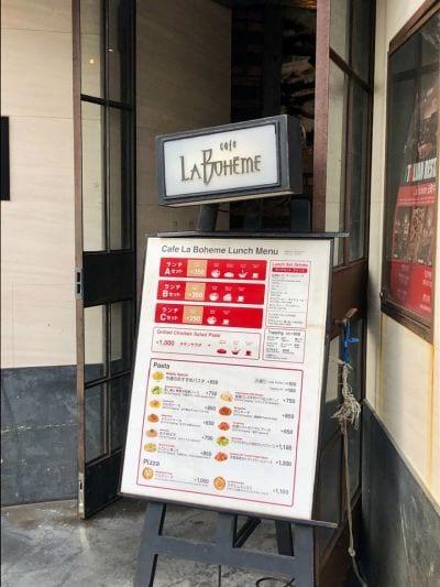 カフェ ラ ボエム(Cafe La Boheme)元町中華街店