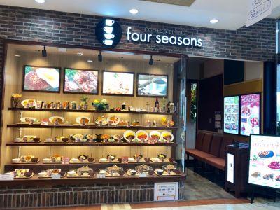 for seasons アルパーク店