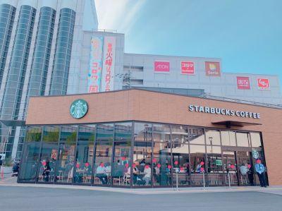 スターバックスコーヒー 阪神甲子園駅前店