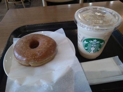 スターバックスコーヒー 那覇メインプレイス店