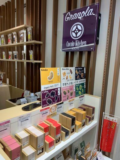 COCOLO KYOTO 京都タワーサンド店