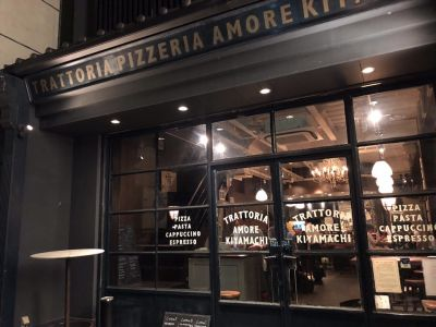アモーレ木屋町 京都店