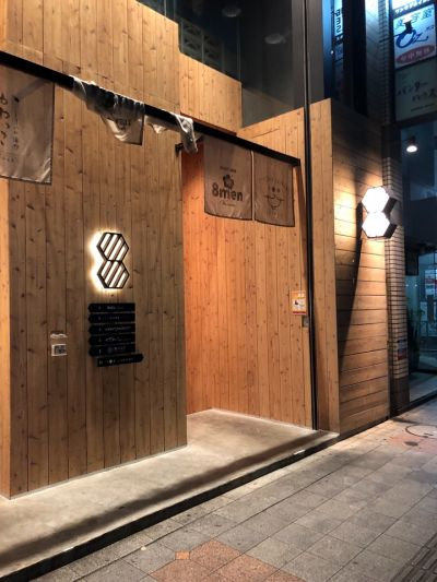 J−chan 冷麺