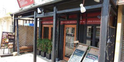 韓×美dining 武庫之荘bi-eng